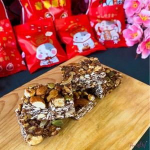 CNY Chocolate Nuts Protein Bar