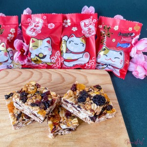 CNY Strawberry Dried Fruit Protein Bar
